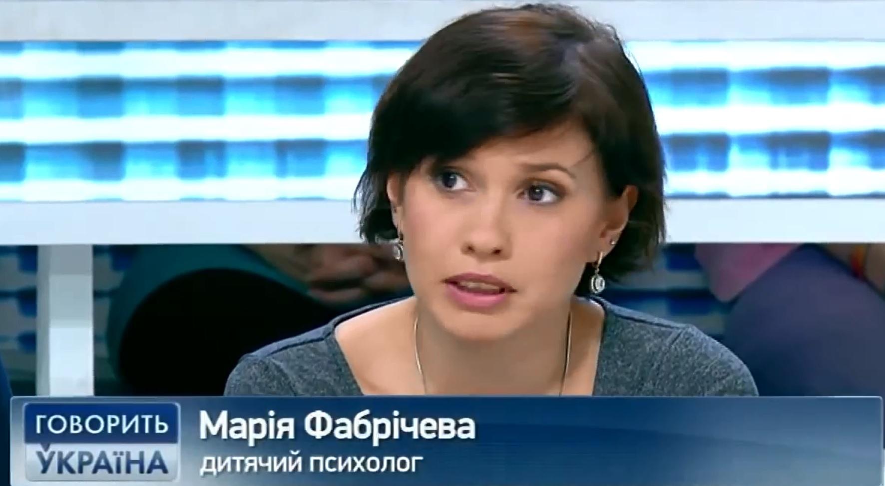 говорит Украина