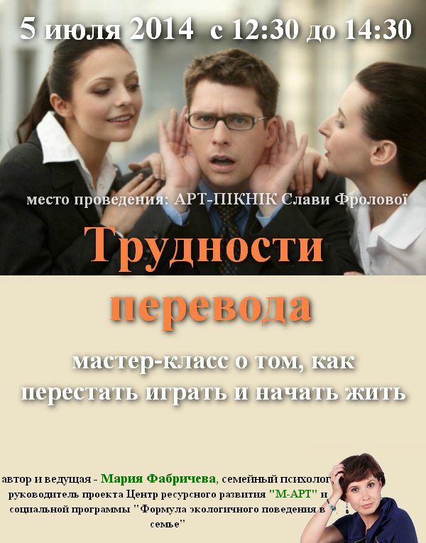 UHacGipHWZc_2_артпикник