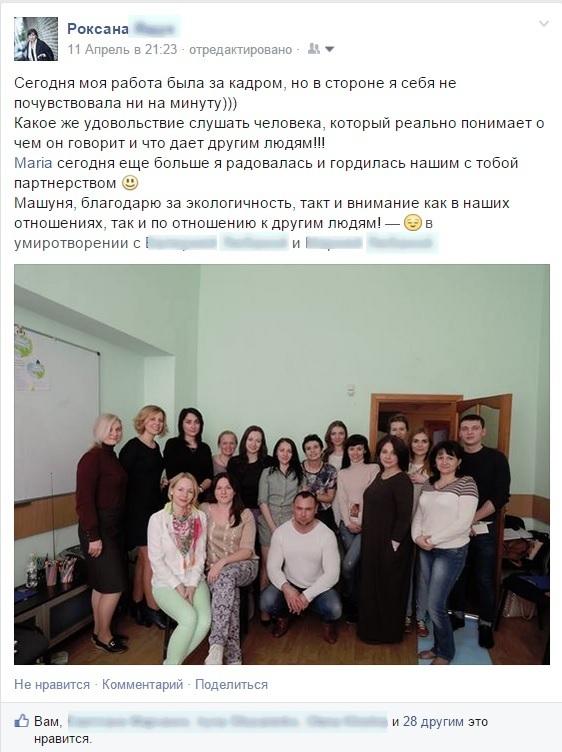 Роксана_отзыв