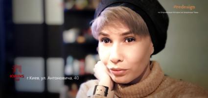 01.02.2020 13:00 - бранч с Марией Фабричевой - REDESIGN: запреты & разрешения